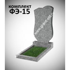 Памятник фигурный ФЭ-15, эконом, светло-серый