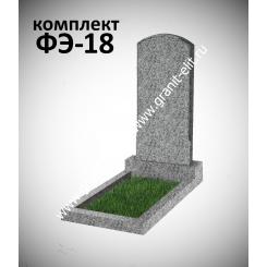 Памятник фигурный ФЭ-18, эконом, светло-серый