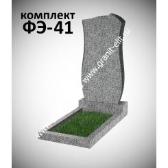 Памятник фигурный ФЭ-41, эконом, светло-серый