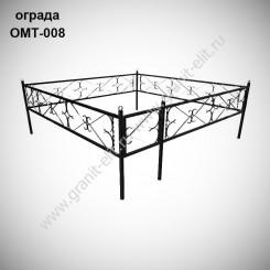 Оградка ОМТ-008