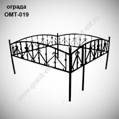 Оградка ОМТ-019