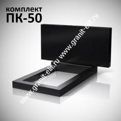 Памятник прямой, стела 700*900*50, Карелия