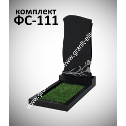 Памятник фигурный ФС-111