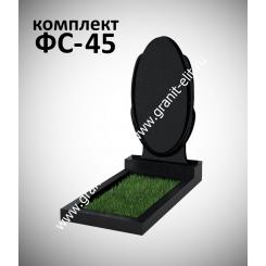 Памятник фигурный ФС-45