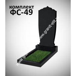 Памятник фигурный ФС-49