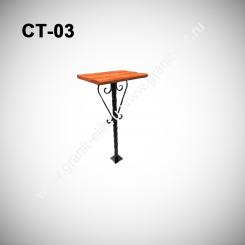 Стол СТ-03